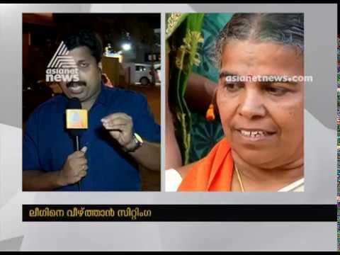 കേരളം കലാശക്കൊട്ടിലേക്ക് | പൊന്നാനി മണ്ഡലം | ELECTION SPECIAL LASTLAP