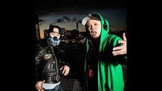 サイプレス上野とロベルト吉野 - RUN AND GUN feat.LEON a.k.a. 獅子, DOLLABILL