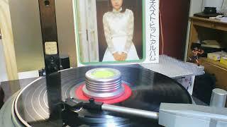 「白い少女のバラ-ド」 from 桜田淳子ベスト・ヒット・アルバム(1976年版) B6