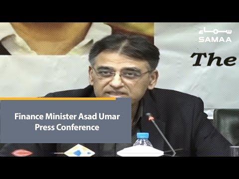 Finance Minister Asad Umar Press Conference | SAMAA TV | 28 Jan , 2019