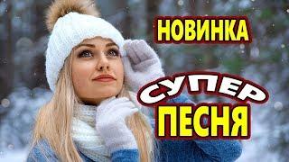 Обалдеть Какая Песня !!! СУДЬБЫ ПОДАРОК Анатолий Кулагин