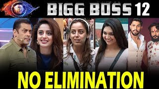 Salman Khan Surprises Housemates With A TWIST In Elimination | Bigg Boss 12