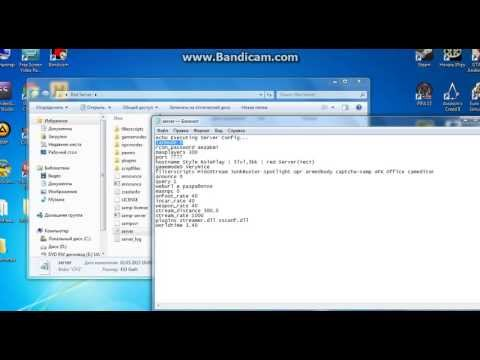 видео: как создать свой сервер самп 0.3x