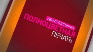 печать журналов цены(, 2015-05-20T16:26:00.000Z)