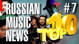Новые Клипы Песни - Новинки Музыки 2016 #7