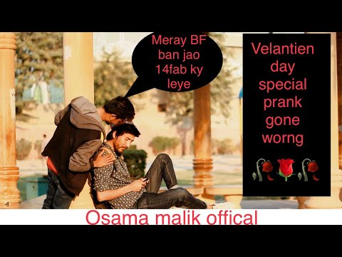 Valentines Day Special Prank || Gone Wrong || First Time In Pakistan ||2020