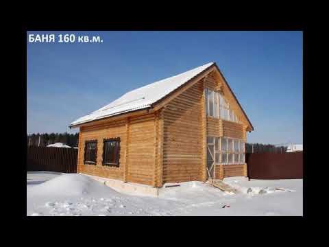 Открытые уроки в реконструкциях г.Щелково, г.Фрязино Московская .