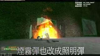 Counter Strike - 不要再給CSO騙點�...