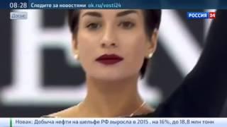 Чемпионат России по фигурному катанию. Горячие новости России.