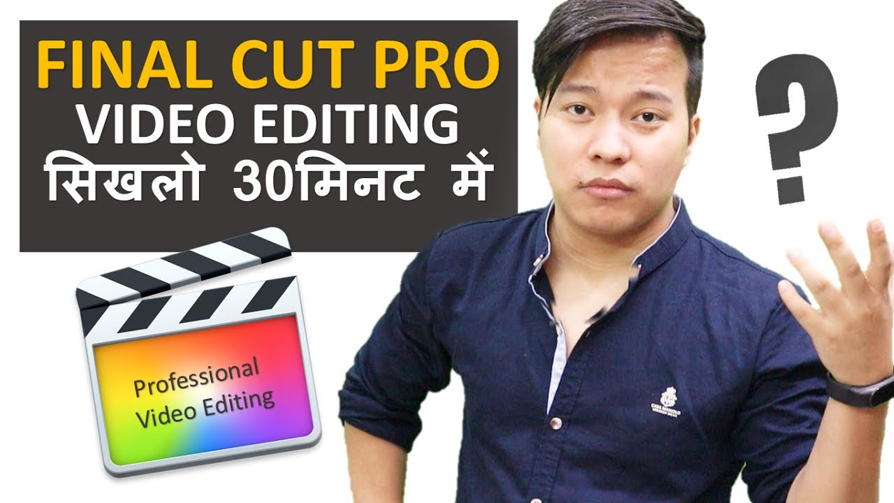 Commercial Editing Techiniques