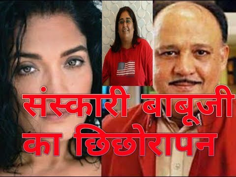 बाबूजी तो गयो Alok Nath Accused Of Rape, Telly Town Slams Sanskaari Babuji  From Shruti Seth To Mini