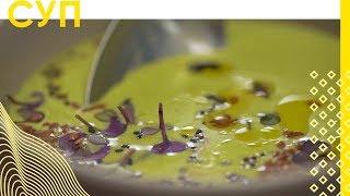 Крем-суп из салатных листьев