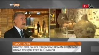 Tokat Müzesi'nde Osmanlı Tarihine Ait Neler Var? - TRT Avaz Haber