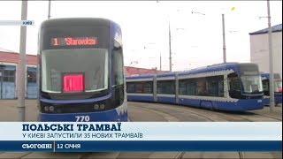 видео Із неділі Ужгородом їздитимуть нові автобуси