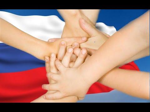 День народного единства видео