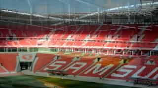 2017 Turkcell Süper Kupa Maçı Ne Zaman