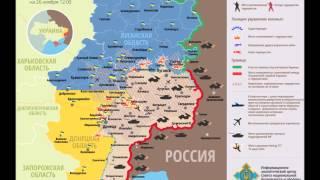 Война  Украина Россия 20 04 2014 по 28 02 2015 Карта АТО