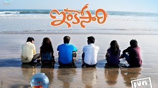 Latest Telugu Movies 2015  || Inkosari || Raja, Richa,Manjari