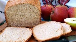 Яблочный хлеб на молоке в хлебопечке