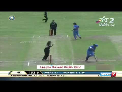 Indian women cricket team clinch series against New Zealand | Sports | News7 Tamil |
