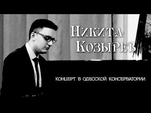 Слушать песню Катя Прокофьева - IOWA-Бьёт бит (cover)