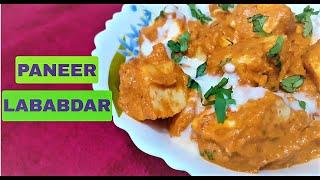Paneer Lababdar | Food Love | Kitchen Dzire