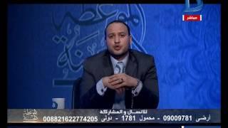 بالفيديو.. داعية إسلامي: لا يجوز إقامة حفل في الخطوبة