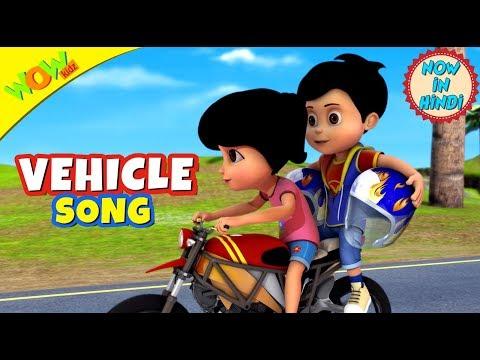 Vehicle Song Bike   3D Animated Kids Songs   Hindi Songs   Vir   WowKidz