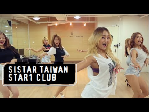 [HD繁中字]SISTAR - I Swear Dance Practice(練習室版)