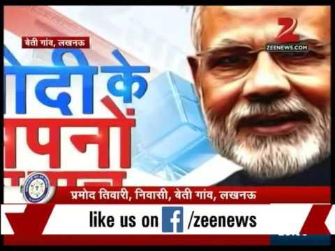 Reality check of seven big schemes of Modi Government   Part I