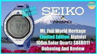 Seiko Prospex Mt. Fuji World Heritage Limited Edition 100m Solar Quartz SBEB011 Unbox & Review