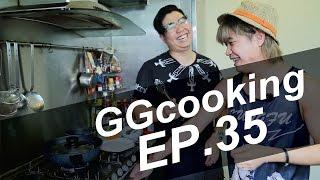 GGcooking Ep.35 ft.KK - จะผอมเร่เข้ามา ข้าวแมวไฮโซคำโต้โตแคลนิดเดียว
