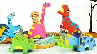 공룡 만들기 종이접기 뽀로로 마을 티라노사우루스 브라키오사우루스 공룡장난감 놀이 Dinosaur Toys Origami Paper figures Pororo Town