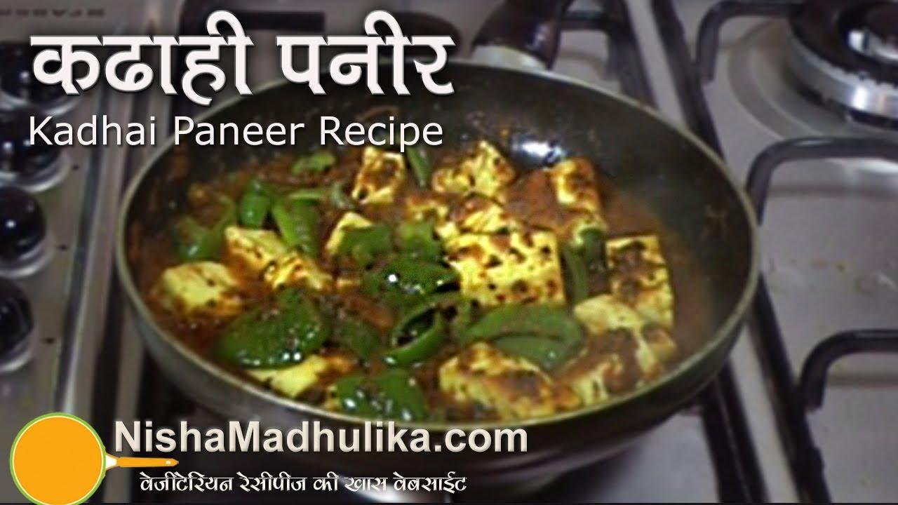 recipe: chicken curry recipe nisha madhulika [13]