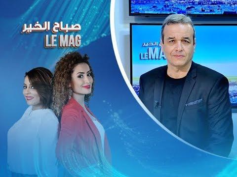 صباح الخير ماڨ ليوم الخميس 01 مارس 2018 - قناة نسمة