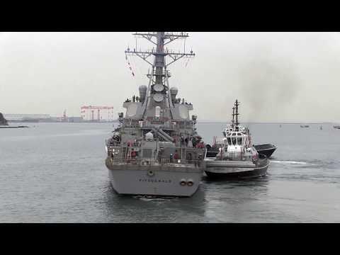 FILE VIDEO - USS Fitzgerald (DDG 62)