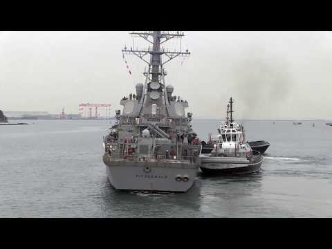 FILE VIDEO - USS Fitzgerald (DDG 62)