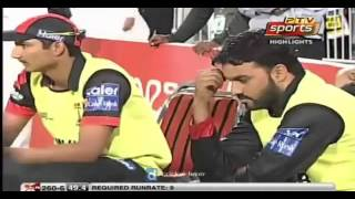 Dramatic and Thrilling Last Over Finish Between KPK and Punjab - Punjab vs KPK, Pakistan Cup 2016