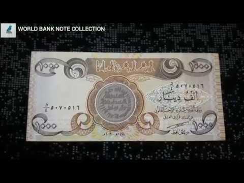 Iraq 1000 Dinars