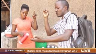 OMULAMWA :Kabi akali mu kutambula n'omunno wo? thumbnail