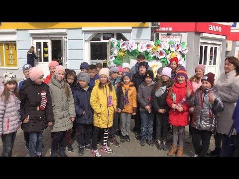 Телеканал НТК: У Коломиї до Міжнародного дня людини із синдромом Дауна відбувся флешмоб