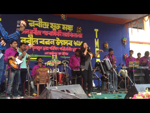 Ghatal College  Function 2015 HD Videos Singer Anweshaa.