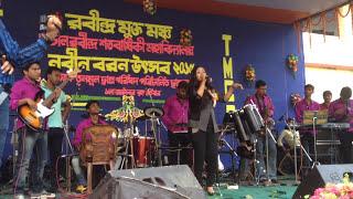 Ghatal College  Function 2015 HD Videos Singer Anweshaa.