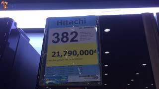 Soc - (How to use) Cách sử dụng Tủ lạnh Hitachi 382 lít R-WB475PGV2