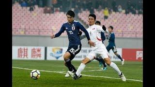 Japan 3-1 DPR Korea (AFC U23 Championship 2018: Group Stage)