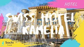 Swiss Hotel Sochi Kamelia 5
