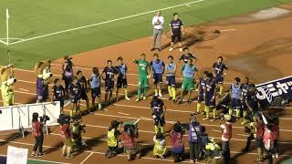 2017.08.19 2017 明治安田生命J1リーグ 第23節 ヴァンフォーレ甲府戦 ...
