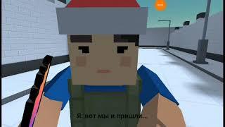 """Фильм ужасов """"голос"""", часть 4"""