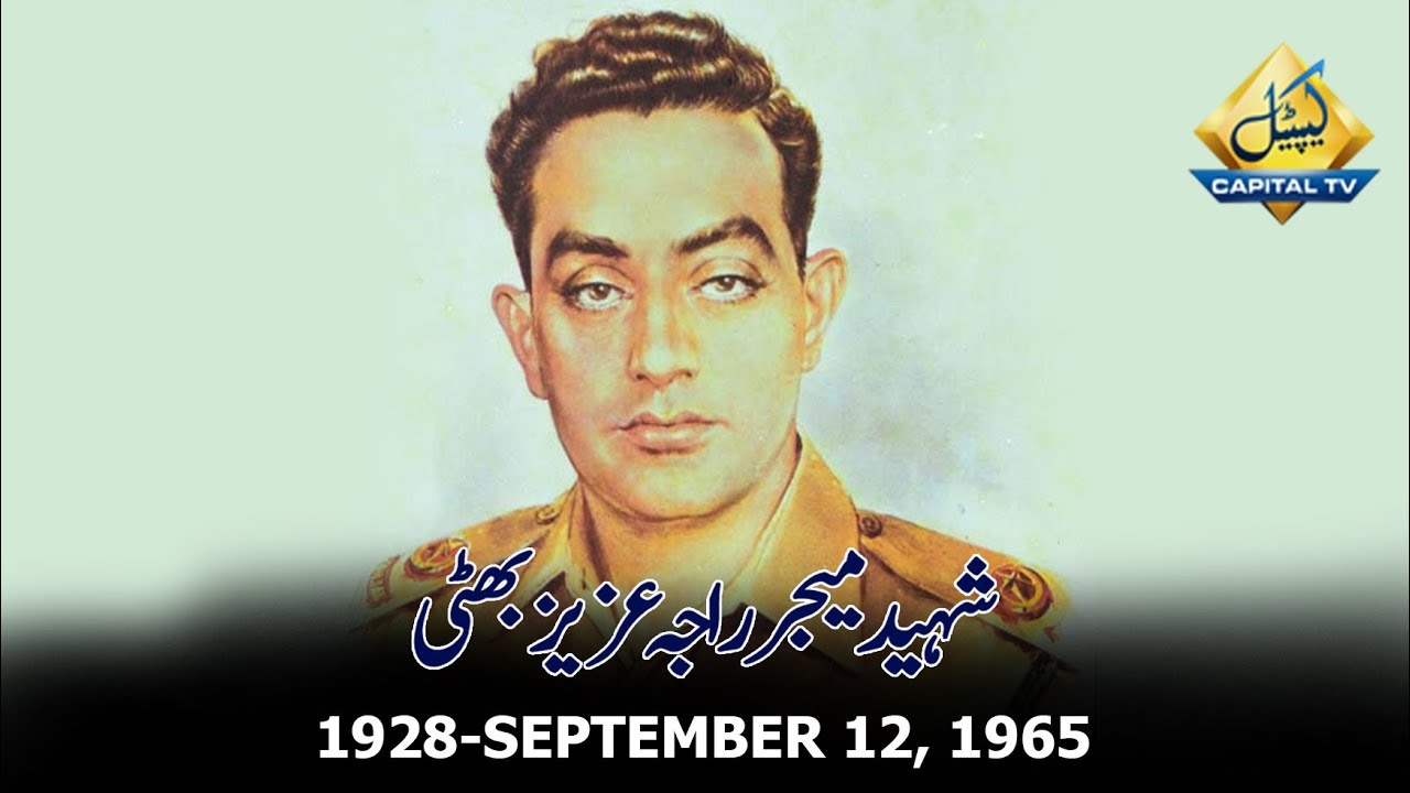 history of major aziz bhatti Major aziz bhatti shaheed essay in english  asia times codevilla essaymost trusted essay writing service columbia mba essays xml ap world history comparative essay imperialism the highest indes galantes dessay der miroir cabinet d essayage de robe things to write persuasive essays on quotations.