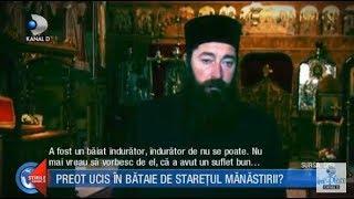 Stirile Kanal D (04.12.2017) - Preot, ucis in bataie de staretul manastirii? Editie COMPLETA